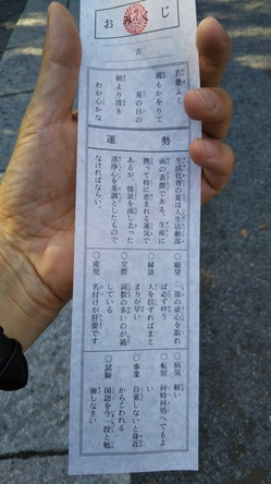 2鶴2.JPG