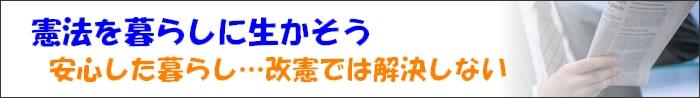 jimusyo8.jpg