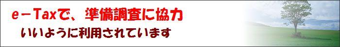 to110.jpg