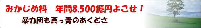 to129.jpg